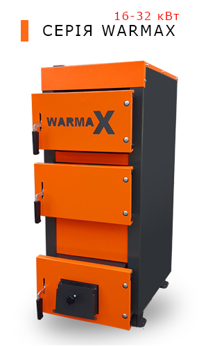 WarMax main page